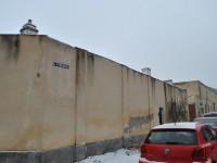Biblioteca Judeteana Satu Mare