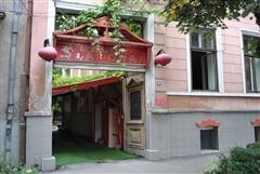 Satu-Mare_2607_restaurant shanghai_s