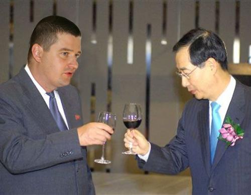 Adrian Marc Partidul Coreenilor