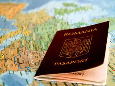 pasaport simplu electronic, noi taxe, Satu Mare