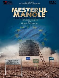 Mesterul-Manole4