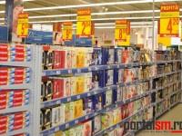 inaugurare Auchan (38)