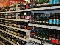 inaugurare Auchan (50)