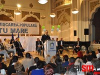 lansare europarlamentari PMP, Elena Udrea, Elena Basescu (154)