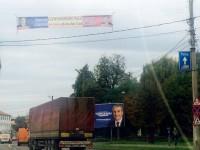 banner PSD3