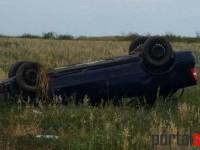 accident Cauas (2)