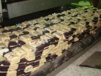 Peste 500 kg de cafea, confiscată în vama Halmeu