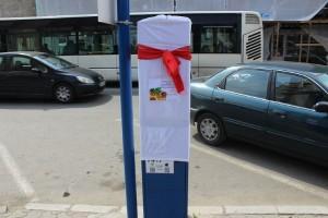 parcare gratuita satu mare