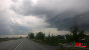 furtuna satu mare (5)