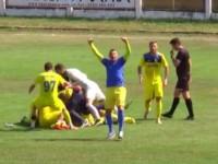Gol antologic marcat de un jucător al Olimpiei. Tribuna, în delir (VIDEO)