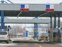 Micul trafic din Ucraina, în faliment. Motive întemeiate