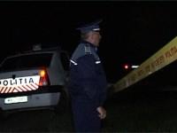 Polițist ucis în postul de poliție în Maramureș. Ce spune Cosmin Andreica