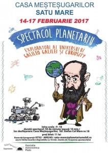 planetariu1