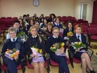 Flori pentru doamnele de la ISU Satu Mare
